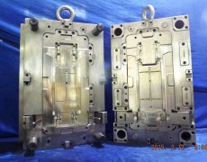 <b>Injection mold</b>